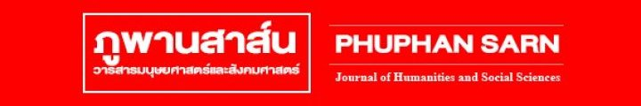 PHUPHAN SARN Journal of Humanities and Social Science